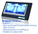Special Medical Film View (Dental viewer)