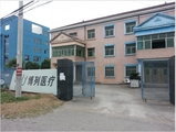 Ningbo Boly Medical Equipment Co., Ltd