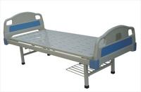 Hospital Bed (SLV-025)