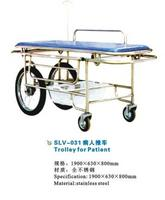 Trolley for Patient (SLV-031)