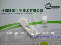One Step BUP(Buprenorphine) Drug Rapid Test kits