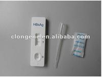 HBsAg Test cassette---Hepatitis B