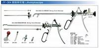 JY-304 lithortiptoscop