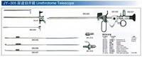 JY-305 urethrotomy scope