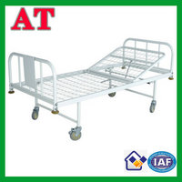 double-folding hospital bed