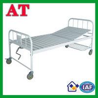 spray double-folding hospital bed