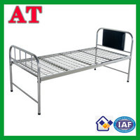 parallel bed with stainless steel bedhead
