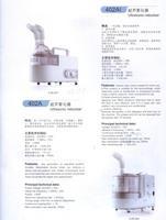 Nebulizer (402A, 402AI)