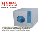 Dental Autoclave (MD802)