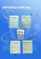 Urine Bag (WG-01)