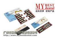 Acrylic Teeth (MD4901)