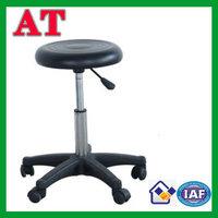 surgery stool