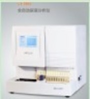LX - 2860 auto urinary analyzer
