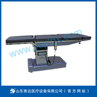 Electric orthopaedic navigation image operation bed
