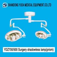 Operating Lamp (YDZ700/500)