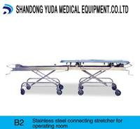 Stainless Steel Connecting Stretcher for Operating Room (B2)