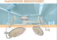 LED Operating Light (Purelit OL9570/50)