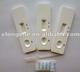 Accurate Rapid Sensitive LH Ovulation Rapid Urine Test Kit