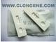 Home Tricyclic Antidepressant (TCA) Rapid Diagnostic Test