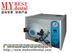 Disinfect, Dental Autoclave, Dental Autoclave (MD 801)