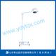 LEDdeep irradiation shadowless lamp