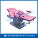Electric gynecological multi-purpose operating table
