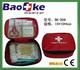 travel first aid bag  portable first aid bag