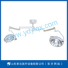 YDZ700/500 Shadowless operating lamp