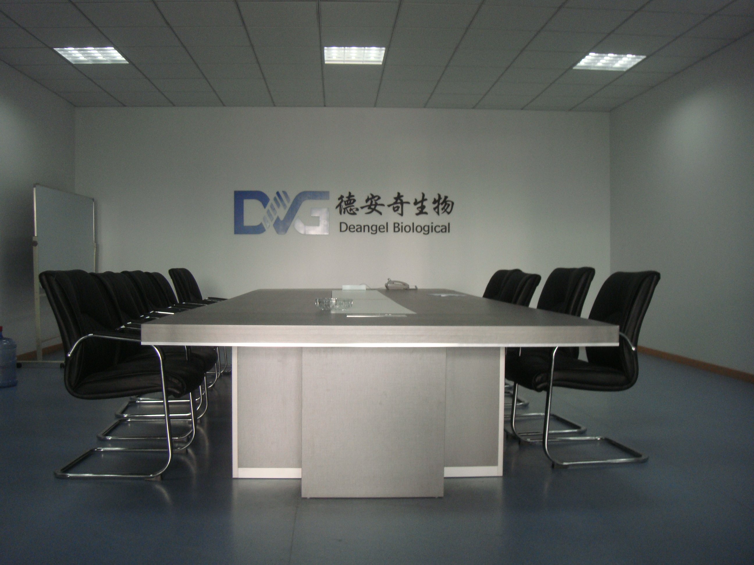 Hangzhou Deangel Biological Engineering Co.,Ltd.
